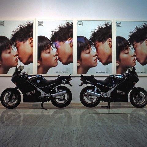 Ange Leccia, Je veux ce que je veux (I want what I want), 1989